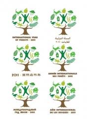 logos-foret-2011