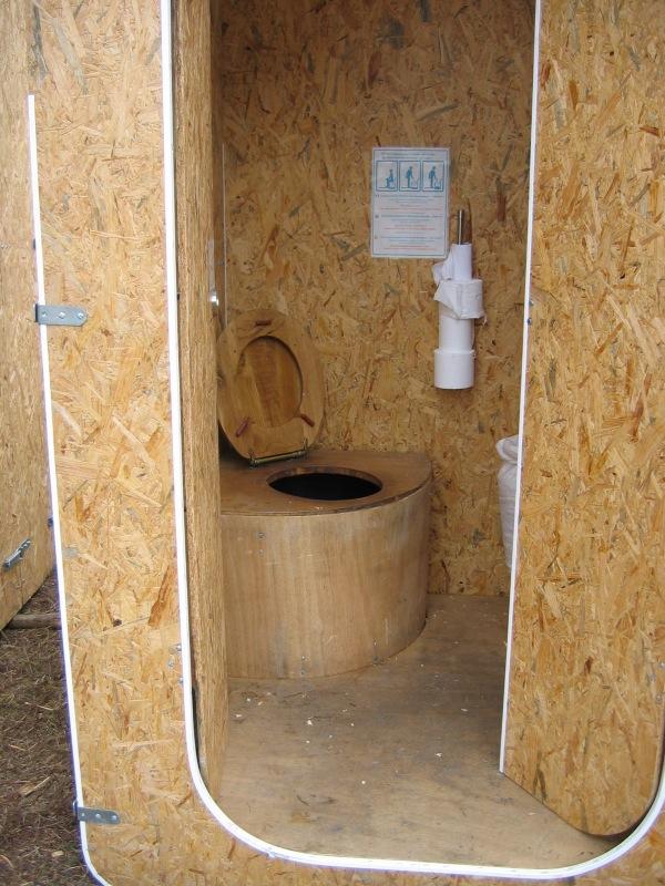 03-int.toilette.jpg